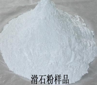 滑石粉的药用价值
