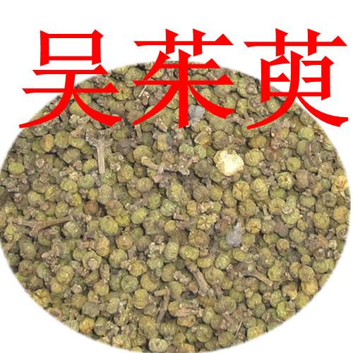 吴茱萸的食用方法
