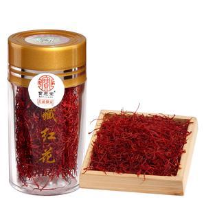 藏红花的商品图片