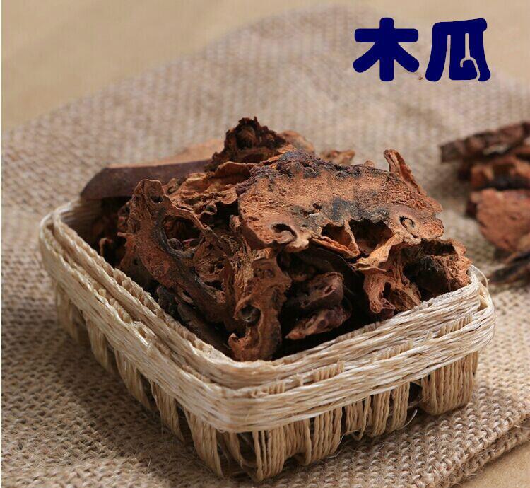 中草药木瓜图片